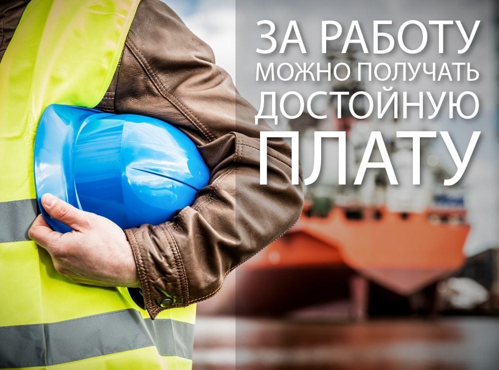 Рабочая виза в Эстонию + трудоустройство