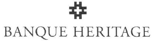 BANQUE-HERITAGE_bank_partner_logo