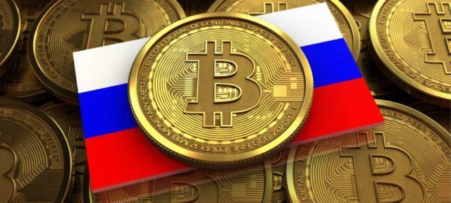 Налог на криптовалюту в России в 2021 году: новый закон о цифровых активах